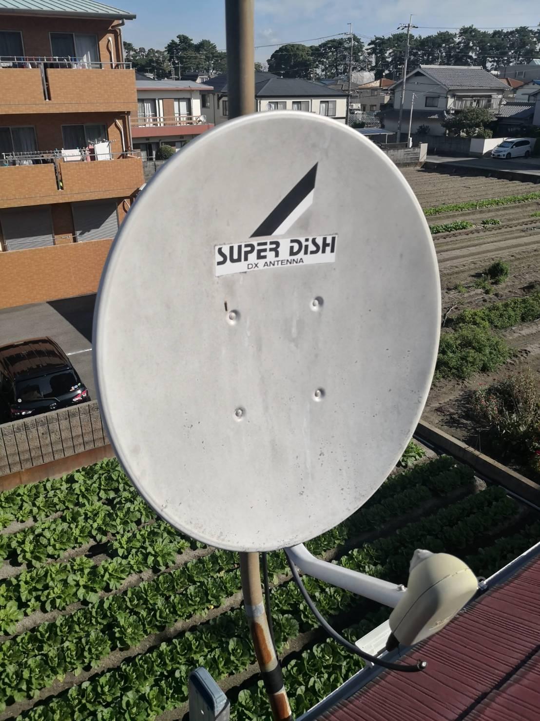 1630557147824